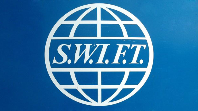 Swift Banking Explained